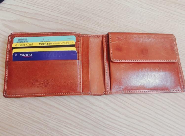 【サンプル】断捨離後の私の財布の中身